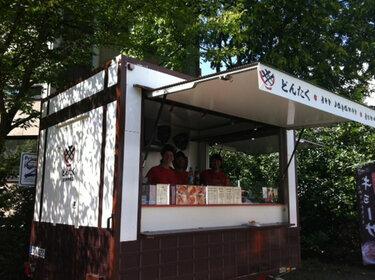 Foodtrucks Düsseldorf: Dontak