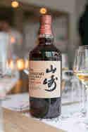 The Yamazaki Sherry Cask 2016