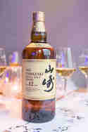 The Yamazaki 12 years old