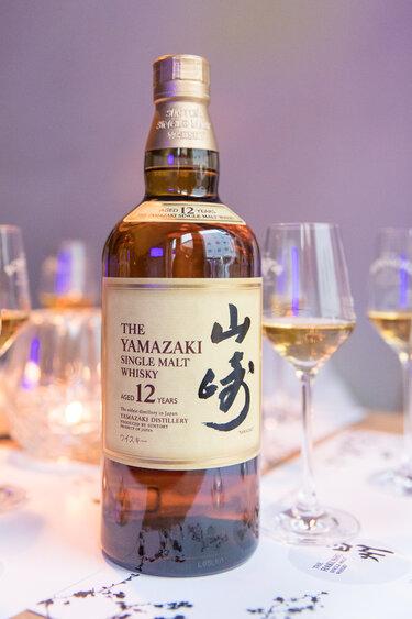 The Yamazaki 12 years old