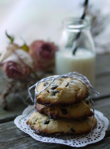 29 Cookies für Naschkatzen - klassisch und ausgefallen